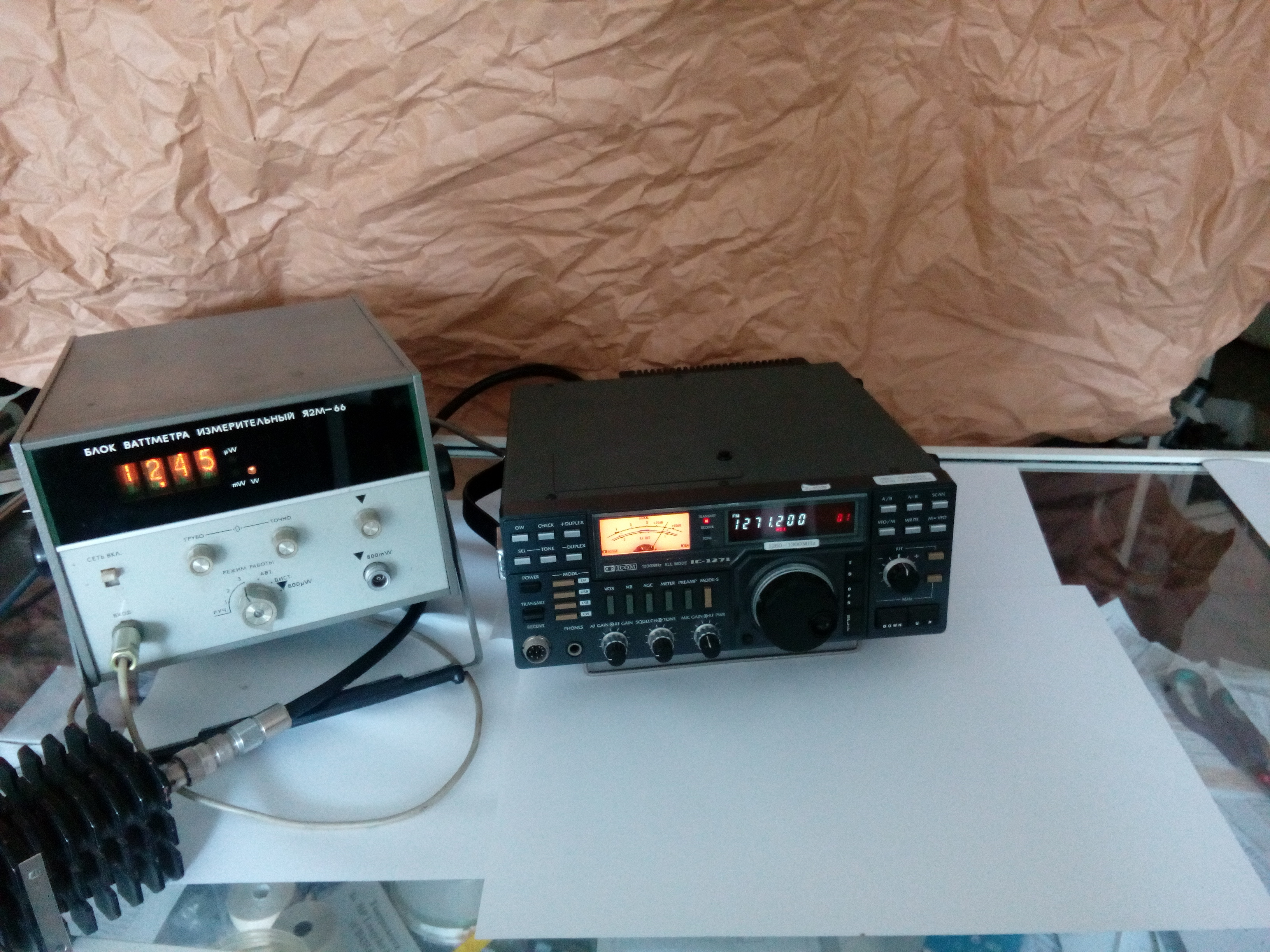 ICOM IC-1271 It is a 1296 MHZ all mode machine