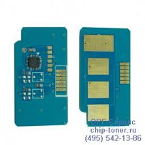 SAMSUNG ML3310 Chip for Cartridge